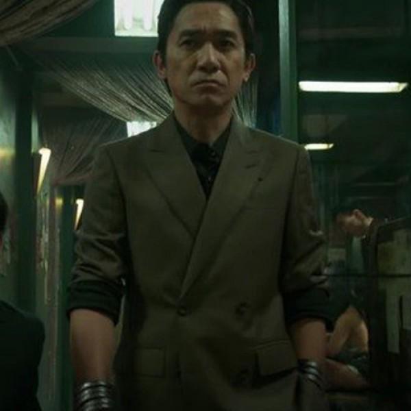 Shang-Chi Blazer